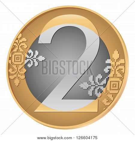 Belarussian money. Two ruble. Isolated belorusian money on white background. Vector illustration.