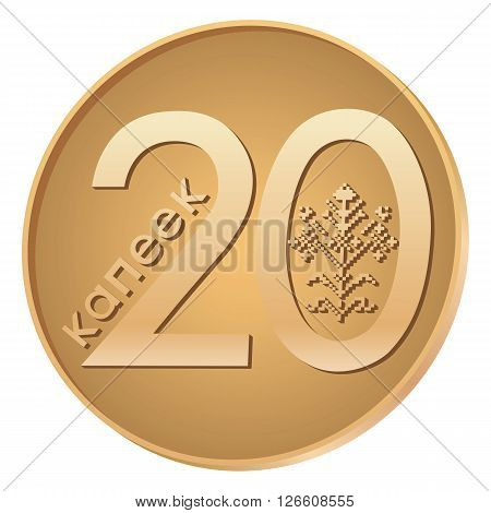 Belarussian money. Twenty kopeck. Kopeyka. Isolated belorusian money on white background. Vector illustration.