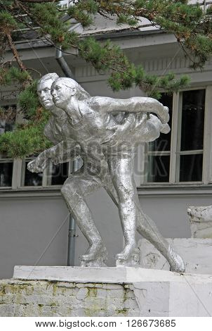 Khabarovsk, Russia - August 16, 2013: Statue Of Figure Skaters In Khabarovsk Park