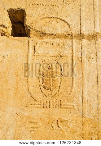 The relief depicting scarab that was the sacred beetle in ancient Egypt Karnak Temple Luxor.