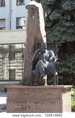 KHARKIV UKRAINE - JUNE 30 2014: Monument to the architect Beketov. He designed many famous buildings built in Kharkiv