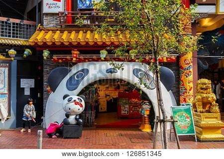 YOKOHAMA JAPAN - NOVEMBER 24 2015: Yokohama Chinatown is Japan's largest chinatown. A large number of Chinese stores and restaurants can be found in the narrow and colorful streets