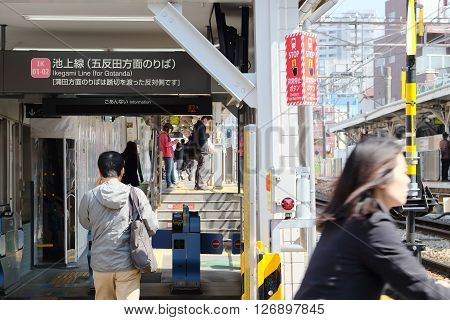 TOKYO - MARCH 31, 2016: Area in front of the Togoshi-ginza station on MARCH 30, 2016 in Tokyo. Nearby are Togoshi-Ginza Station on the Tokyo Ikegami Line, the Togoshi Ginza shopping district.