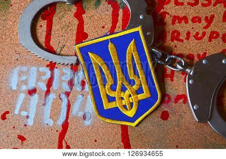 Kiev,Ukraine.FEB 20.ILLUSTRATIVE EDITORIAL.Chevron Ukrainian nazionalist battalion.February 20,2016 in Kiev, Ukraine