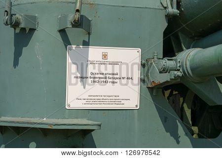 "Vityazevo, Russia - April 8, 2016: A Sign With The Inscription ""remains Of The Firing Position"
