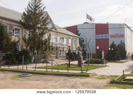Sennoy, Russia - March 15, 2016: View Of The Main Office Of The Wine Fanagoria Plant, Village Sennoy