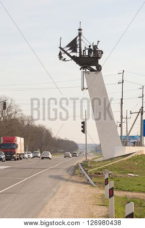 Anapa, Russia - April 2, 2016: Stella With The Vehicle On The Highway A-290 Novorossiysk - Kerch, At