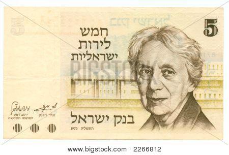Five Shekel Bill Of Israel, 1973