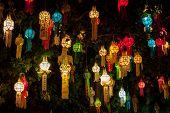 Colourful Lantern Light On Sacred Bodhi Tree During Thai Lantern Festival. Beginning Of Loy Krathong poster