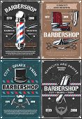 Barbershop Vector Design, Haircut And Shaving Of Hair, Beard And Mustache. Barber Shop Vintage Pole, poster