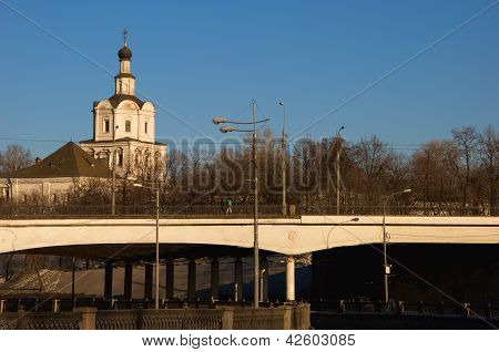 Kostomarovsky bridge in Moscow