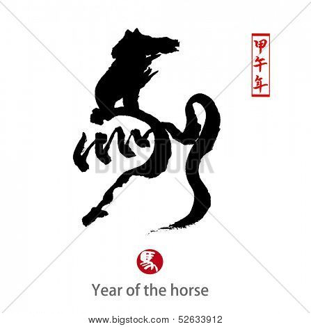 Horse Calligraphy,Chinese calligraphy. word for