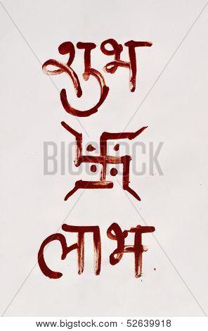 Indian religious script - 'Shubh': Good/Prosperous, 'Laabh': Profit.