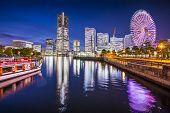 picture of minato  - Yokohama - JPG