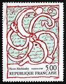 Postage Stamp France 1985 Octopus Overlaid On Manuscript