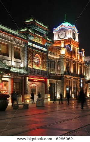 Beautiful Lights On The Anscient Beijing Trade Street In The Nig