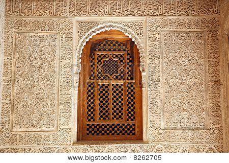 Islamic Carvings