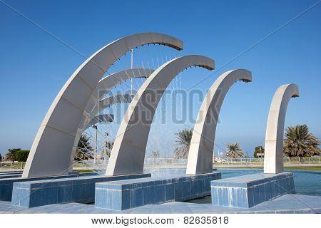 Fountain In Abu Dhabi