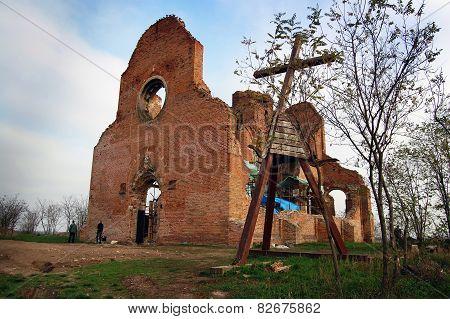 Araca Monastery