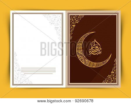 Floral crescent moon and Arabic calligraphy of text Eid Mubarak decorated greeting card design for Muslim community festival celebration.