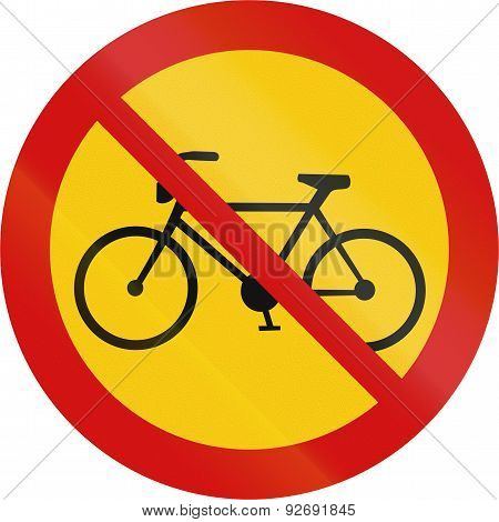 No Bicycles In Iceland