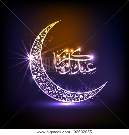 Shiny floral design decorated crescent moon with Arabic Islamic calligraphy of text Eid Mubarak for Muslim community festival celebration.