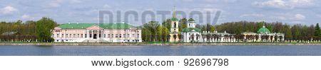 Panorama Kuskovo - the summer country house and estate of theSheremetevfamily