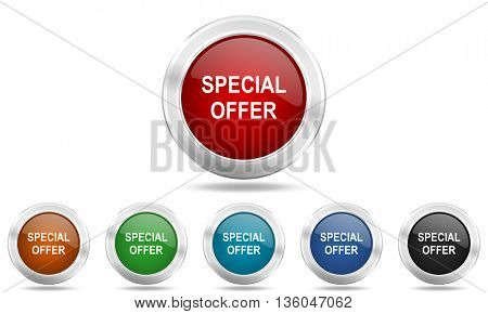 special offer round glossy icon set, colored circle metallic design internet buttons