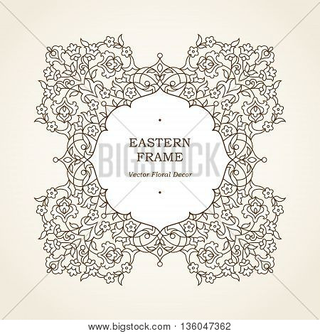 Vector Floral Line Art Frame In Eastern Style.