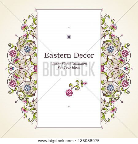 Vector Precious Frame For Design Template.