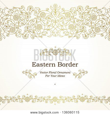 Vector Seamless Border In Eastern Style