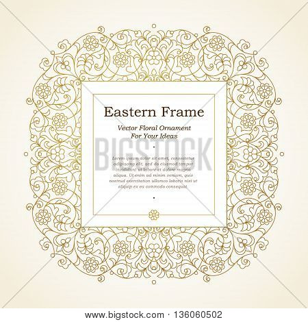 Vector Golden Frame In Eastern Style.