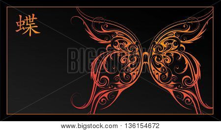 Ornamental butterfly shape. Chinese hieroglyph translation - Butterfly