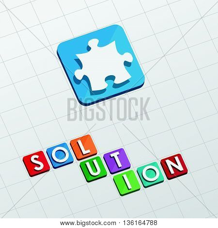 solution and puzzle piece - text with symbol in flat design, business creative concept, vector