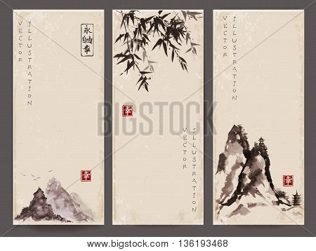 Three vintage banners with red sun, mountains and bamboo in traditional Japanese ink painting sumi-e style. Contains hieroglyphs - happiness, eternity, freedom
