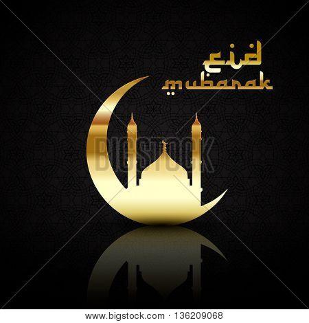 Decorative Eid Mubarak background design with arabic style writing