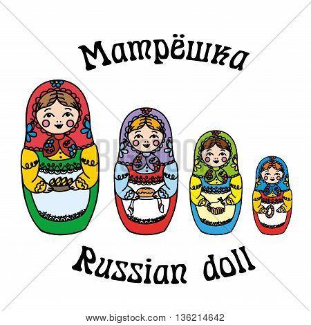 Russian Matrioshka dollcartoon set vector isolated on white