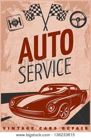 Car repair grunge retro poster with collectible car on the road in brown gray color vector illustration