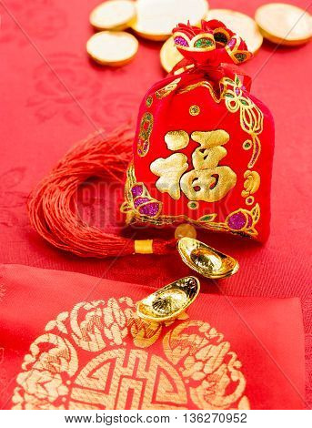 Chinese New Year Decoration: Red Felt Fabric Packet Or Ang Pow With Word