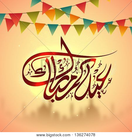Glossy Arabic Calligraphy of text Eid Mubarak with colourful buntings and mosque silhouette, Eid Mubarak Greeting Card design, Beautiful Islamic Background.