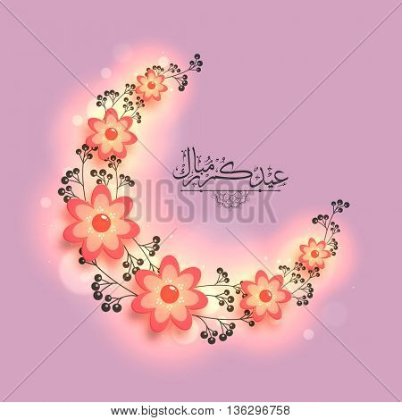 Creative Crescent Moon made by beautiful flowers with Arabic Islamic Calligraphy of text Eid Mubarak on shiny background, Elegant Greeting Card design for Muslim Community Festival celebration.