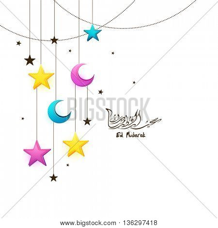 Elegant Greeting Card design with colourful hanging crescent moons and stars on white background for Holy Festival of Muslim Community, Eid Mubarak celebration.