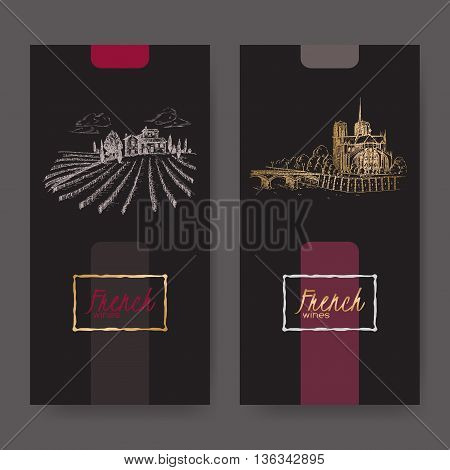 Set of two French wine labels with Paris landscape and vineyard. Great for cafe, restaurant, travel and cafe ads, brochures, labels.