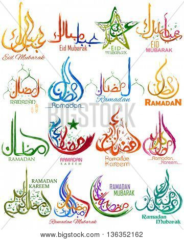 illustration of Set of emblems for Islamic holiday Ramadan. Eid Mubarak (Happy Eid) calligraphy in Arabic freehand with mosque