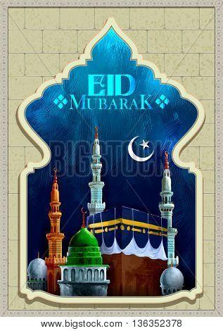 illustration of illuminated lamp on Eid Mubarak (Happy Eid) greetings in Arabic freehand with mosque