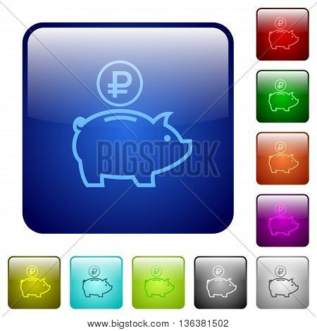 Set of ruble piggy bank color glass rounded square buttons