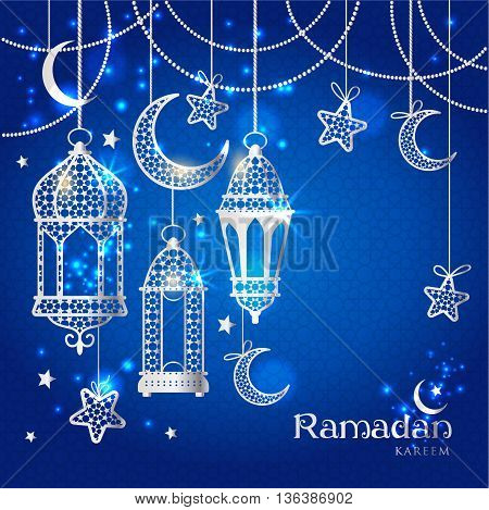Greeting Card Ramadan Kareem Design