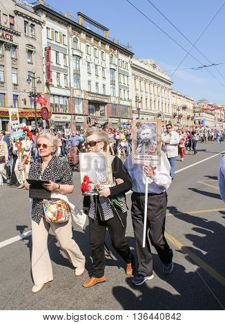 St. Petersburg, Russia - 9 May, Older women with portraits, 9 May, 2016. Holiday-action