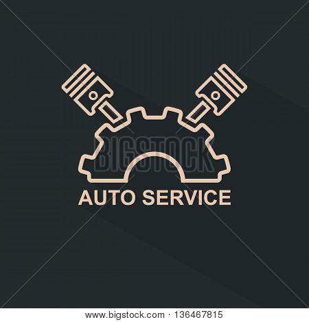Car service logo, Car Service Logo Template . vector