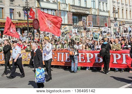 St. Petersburg, Russia - 9 May, People behind a banner, 9 May, 2016. Holiday-action